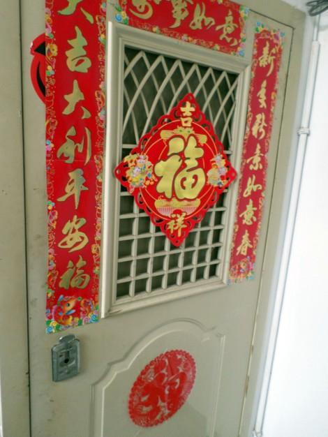 typical door covering